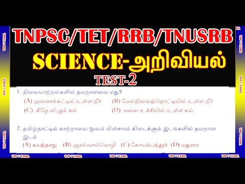 Current Affairs - May 2018 -1 by Ladies Stuff TNPSC