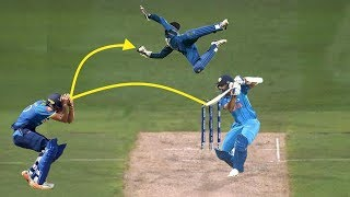 ऐसे कैच आउट जिनको देखकर आप भी चौंक उठेंगे || Unexpected catches in cricket history