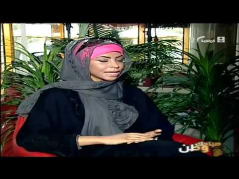 Spectra On KSA TV