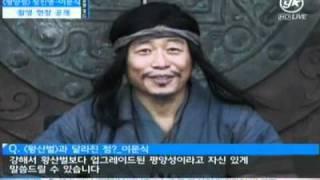 [movie] lee jun ik, supervisor, Pyong-yang Castle (이준익 감독 '평양성', 촬영 현장)