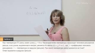 21. Алгебра на ЕГЭ по математике Задачи с физическим содержанием