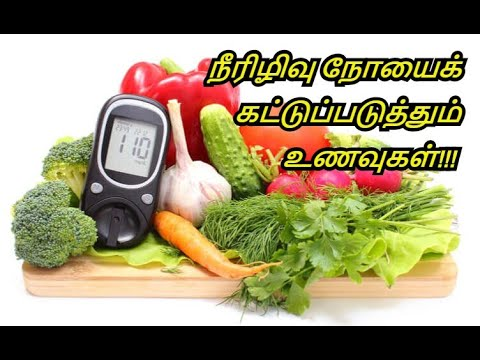 Foods to Avoid with Diabetes in Tamil - Maida - Sugar - Mlik - Best and Worst Foods for Diabetics.