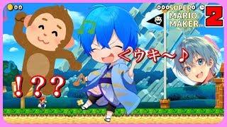 【マリメ2】ついにころんが猿キャラを認めるコースがやばい!??【ころん】