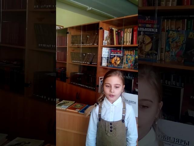 Изображение предпросмотра прочтения – ЛюбовьАлешкова читает произведение «Весенняя гроза (Люблю грозу вначале мая…)» Ф.И.Тютчева
