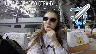 видео Отдых в Тайланде в феврале из Санкт-Петербурга (СПб)