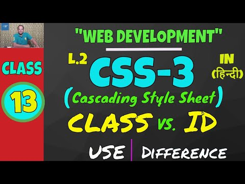 Difference Between CLASS And ID In CSS || Web Development Classes Lesson 13