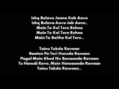Ishq Bulaava   HD Lyrics
