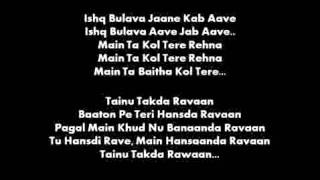 Ishq Bulaava   HD Lyrics