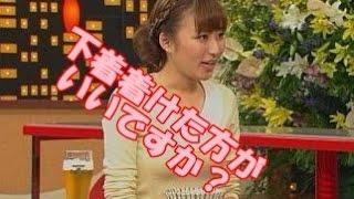 枡田アナは年取っても魅力的でしょうね。 皆さま、チャンネル登録とグッ...