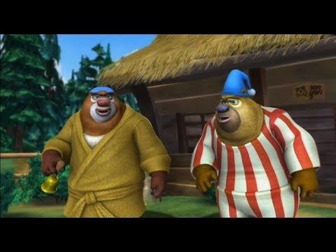 Медведи-соседи 🐻   1 сезон 88 серия   Скатертью дорожка   Мультики детям
