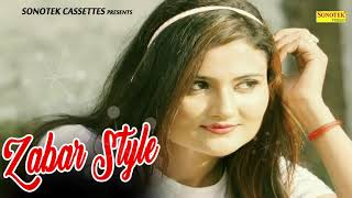 Zabar Style - Kavita Sobhu Mp3 Song Download