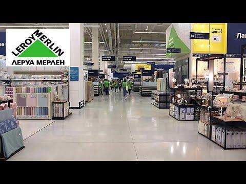 Леруа Мерлен обзор Ламинат, Линолеум, Ковры, Люстры