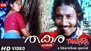 Thakara Movie Clip 5 | Subashini threttened Nedumudi