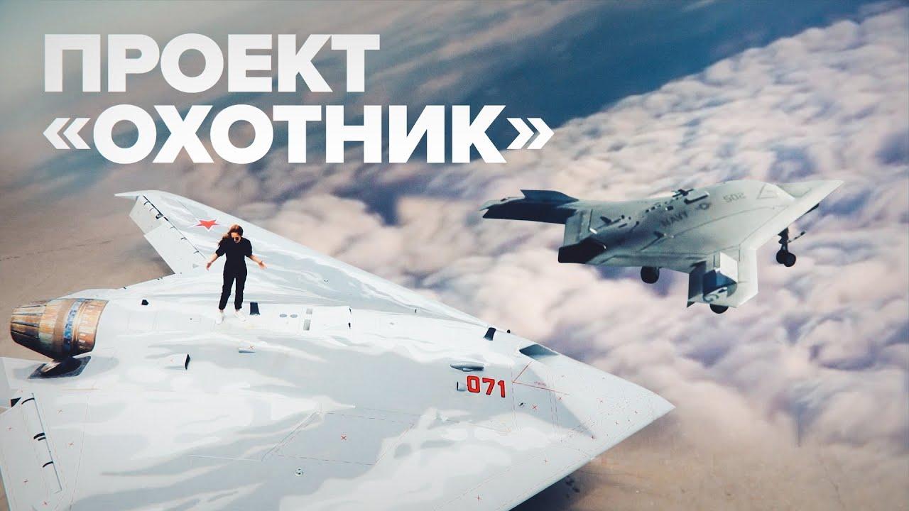 Суровый, сильный и стойкий: беспилотник С-70 программы «Охотник» проходит наземные испытания