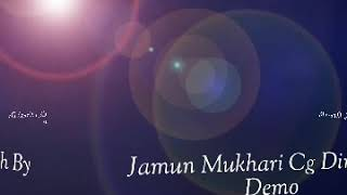 Jamun Mukhari Tore Khuwari Dj Mix