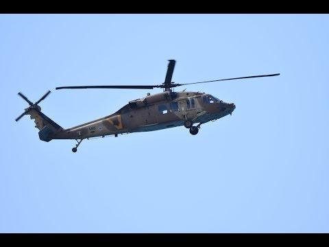 Israel Prepares Ground War Against Gaza