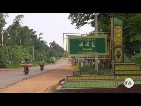 Lawlessness in Shan State South's Namsang Township