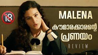 MALENA REVIEW | Malena Review Malayalam