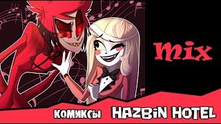 Hazbin Hotel ~ Comics mix