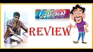 Maa abbai Review   Sri Vishnu Maa abbayi Movie Review   Maruthi Talkies