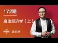 172集 中朝友谊的丰碑新义州——朝鲜【North Korea】 - YouTube