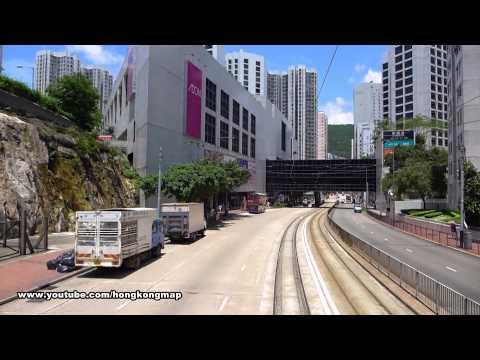 Hong Kong Tram Ride ( Tai Koo Shing Rd. to Kornhill ) 香港電車 太古城道-康山