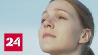 """""""Испытание"""": история любви на """"России 1"""" - Россия 24"""