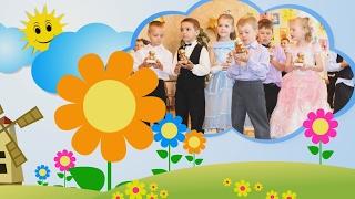 видео Сценарии выпускного в детском саду