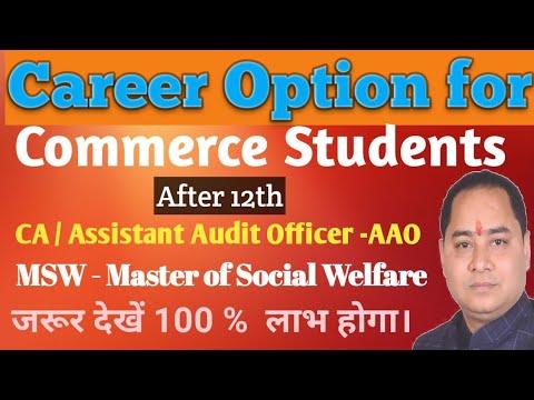 Best career options in pakistan