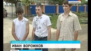 Ставрополец воссоздал свое генеалогическое древо