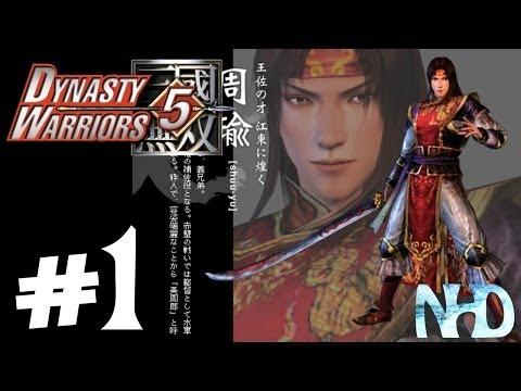 Let's Play Dynasty Warriors 5 Zhou Yu (pt1) Battle of Si Shui Gate