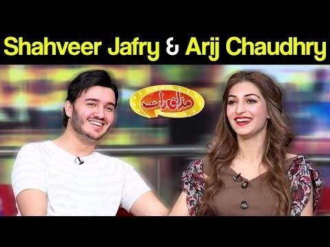 Shahveer Jafry &