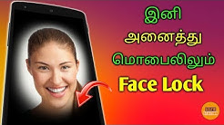 Unlock Apps With Face Lock On Any Android  - No Root 2018