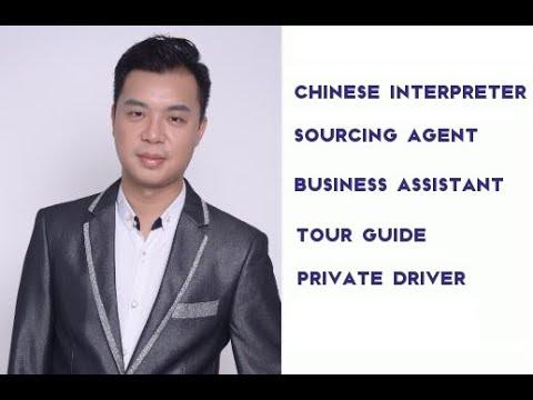 Shenyang Interpreter/Shengyang Private Interpreter/Shenyang Business Interpreter/Shenyang Translator