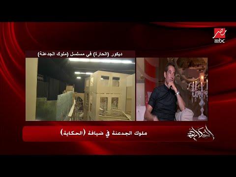 عمرو سعد عن دلال عبدالعزيز: فنانة رائعة وكتلة طيبة ماشية على الأرض.. وبذلت مجهود جبار وبحس إنها أمي