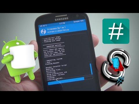Ставим прошивку Project Lucky S7 Style на телефон Samsung Galaxy S3 Neo GT-I9301I