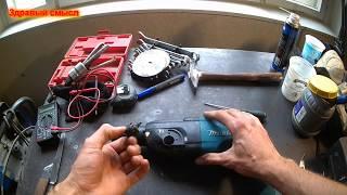 Makita HR 2440 Снятие и установка переключателя режимов.