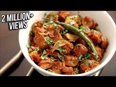 Soya Chunks Fry | Healthy & Easy Soybean Recipe | Ruchi