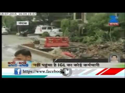 IGL Gas pipeline punctured in Noida