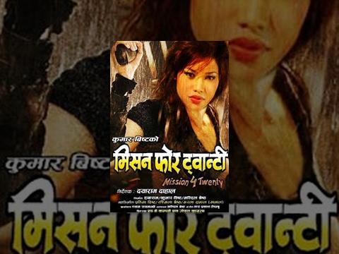 Nepali Movie - MISSION 420