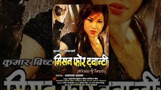 Mission 420 | Latest Hot Full Movie | Suman Singh,