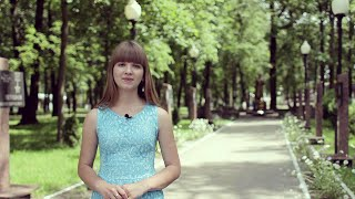 Климовичи - город мой
