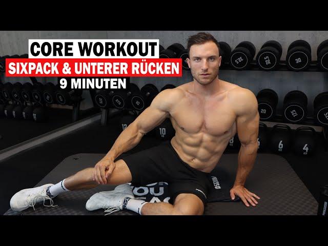 9 Minuten CORE Workout für Zuhause |  SIXPACK + UNTERER RÜCKEN - Extrem effektiv! | Sascha Huber