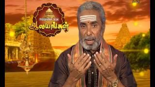 Arputham Tharum Alayangal - Tamil Devotional Story - Epi  1037 - Zee Tamil TV Serial - Best Scene