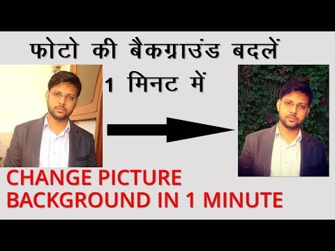 Change Photo Background In 1 Minute Easily