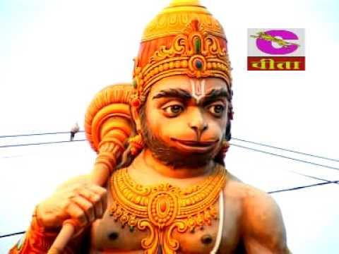 Hanuman Teri Maya Ka ## नरेंद्र कौशिक ## Best Of Narender Kausik