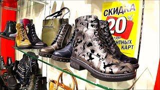 КАКУЮ ОБУВЬ на ОСЕНЬ ПРОДАЮТ в МОСКВЕ (модели и цены в 5-ти магазинах)