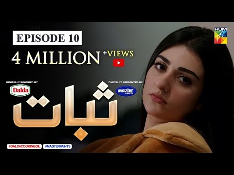 sabaat-episode-10-|-eng-sub-|-digitally-presented-by-master-paints-|-digitally-powered-by-dalda-|