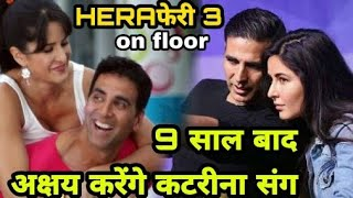 Baixar Herapheri 3 Akshay Kumar,Katrina Kaif,Reunited in upcoming movie, herapheri 3, akshay kumar