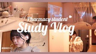 [Study Vlog]病院実習と勉強がんばる大学生。/机周り紹介✐